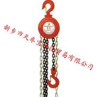 供应三象10t-3m起重手拉/神仙/倒链葫芦/斤不落