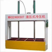 1.5行程大成牌省时木工冷压机 多规格双工位保温压板机