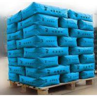 特价销售氧化铁蓝 高纯度 颜料 建筑专用 华源 400目目 氧化铁蓝