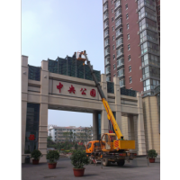 广州科学城 萝岗 火村专业8吨吊车出租