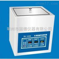 KQ-300DE台式数控超声波清洗器