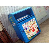 旧衣回收箱_贵州旧衣服回收箱↑聚友旧衣服回收箱制作厂家
