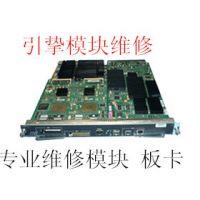 思科WS-X6148A-GE-45AF维修,芯片级模块维修,CISCO维修