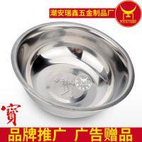 提供王老吉食用油食品商家活动礼品碗 不锈钢碗无磁反边生产厂家