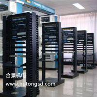 视频监控系统工程 楼宇监控系统设计 智能监控工程