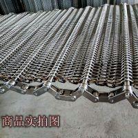 乾德机械供应各种金属输送网带,包装机械链条式网带