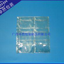 pvc卡片插槽塑料挂墙加厚档案卡薄样品陈列软膜卡套PVC防水实惠