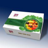 精美的水果礼盒包装盒设计