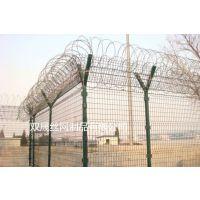 【双晟】南平Y型机场护栏网价格质优佳美