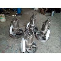 南京蓝首QJB1.5/8-400/3-740冲压式不锈钢潜水搅拌机