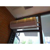 厂家直销~批发贯流式电加热风幕RFP1(2)系列