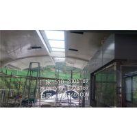 镁锰合金隔断墙板,基建装饰工程合金墙板材批发