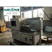 厂家供应纳米卧式砂磨机 MSG-NM纳米砂磨机 MEANS卧式研磨机