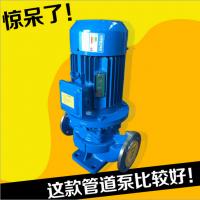 isg卧式水泵 冷却水循环空调泵 ISG32-200 管道离心泵批发厂家ZGTPYBY