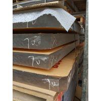 久士兴亚克力浇铸透明板 有机玻璃 厂家直销 质量保证 2-50mm