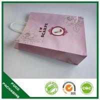 润兴佳节特别定制食品手提纸袋 可特别设计logo图样
