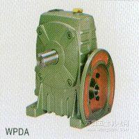 杭州减速机厂家 WPDA蜗杆减速机 质量保证