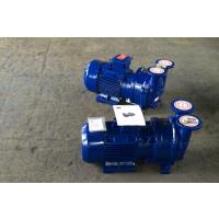 水循环真空泵,2BV真空泵价格,水循环真空泵厂家
