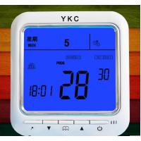 家用电暖器开关外壳 控制器外壳 亚克力外壳 上海塑料加工厂