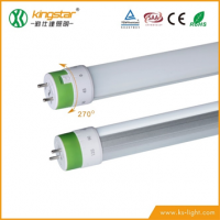 勤仕达照明专供ledT8灯管 1/2铝型材 1/2PC面罩 高光效旋转0.6m日光灯