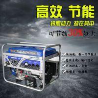5KW6KW7KW小型汽油发电机LED广告车用铃鹿牌