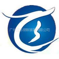 广州三乐钢制家具有限公司