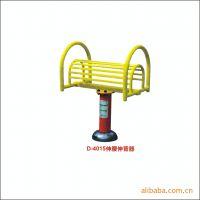 供应D-4015伸腰伸背器