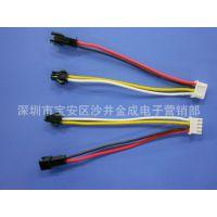 厂家直销 端子线一分二SM2P接线端子公母对插 XH2.54 4P