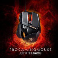 专业游戏鼠标 搏展鬼斧X1 变形金刚霸气机械型黑白色游戏鼠标批发