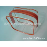 PVC袋子 透明PVC拉链袋 定制pvc包装袋 广东PVC袋 洗漱PVC袋