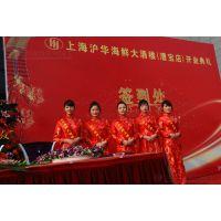 上海松江庆典开业活动策划