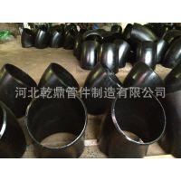 乾鼎外贸出口对焊碳钢弯头 A234 WPB Q235 20G