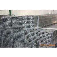 南京方管Q235B低价批发,价格优惠品种齐全