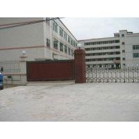 霸州市南孟奥尔洁过滤器材设备厂