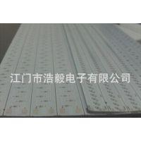 供应铝基覆铜板 LED日光灯铝基板 高散热LED白色日光灯铝基板