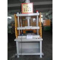 上海液压机 四柱液压机厂家 上海50T四柱液压机