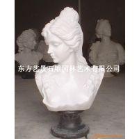 低价供应四川汉白玉欧式半身像大理石雕塑工艺品石材雕刻加工订制