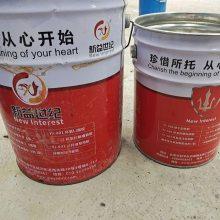 北京碳纤维北京碳纤维浸渍胶生产厂家