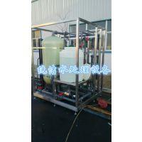 供应上海供水设备分质供水设备宾馆用水处理设备 RO
