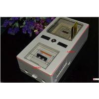 可视插卡电表箱预付费电表箱 塑料电表箱插卡表电表透明电表箱