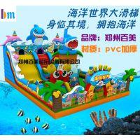 浙江绍兴大型充气滑梯之鲨鱼乐园,儿童充气大滑梯超值热卖