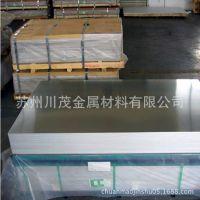 【质量优】 出口型铝镁合金5005 强抗蚀 5005工业用铝 5005铝板