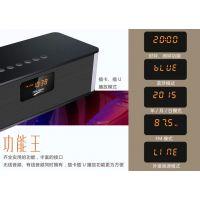 MUSKY 品牌 型号:DY-21L 蓝牙音箱 智能家居音响