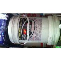 百泰石材水性防护剂,大理石花岗岩石材防护剂,通用型养护剂