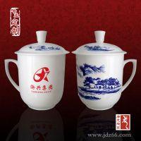 订做促销办公杯厂家,景德镇陶瓷茶杯