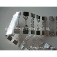 廊坊印刷  pvc防水不干胶标签 PVC不干胶贴纸 透明不干胶标签