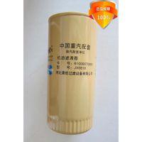 康旺机油滤清器 61000070005潍柴发动机机油滤芯JX0818