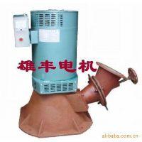 供应广东水力发电机、5KW家用水力发电机组 小型水力发电机组