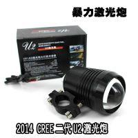 30W摩托车射灯 U2激光炮 LED改装探照灯 雾灯 电动车大灯 带爆闪
