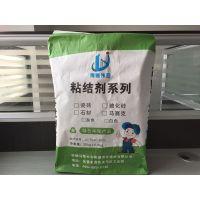乌鲁木齐豫德伟亚瓷砖粘结剂/美缝剂/填缝剂/k11防水涂料